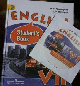 Учебник английского с диском