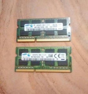 8GB память