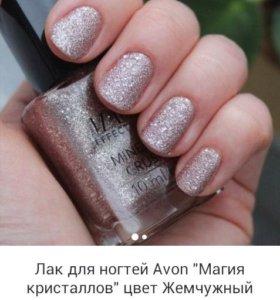 Лак для ногтей