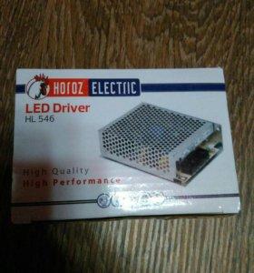 Блок питания для LED