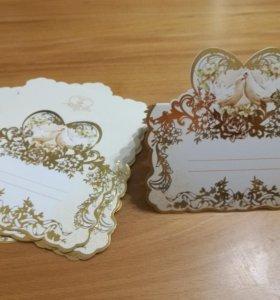 (10 шт.)Пригласительные на свадьбу открытки