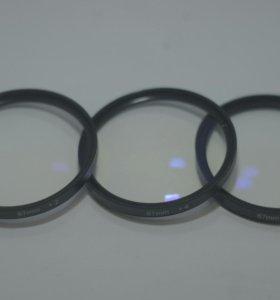 closeup клозап макро +1+2+4 просветленные.