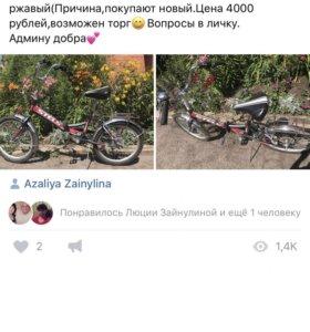 Велосипед STELS 6 скоростей
