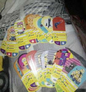 Карточки из гадкий я 3