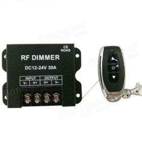 RF Dimmer 30A
