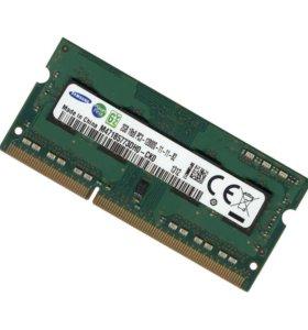 ОЗУ для ноутбука, DDR3 2Gb