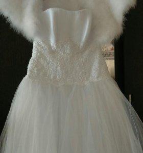 Продам свадебное платье с накидкой из лебяжьего пу