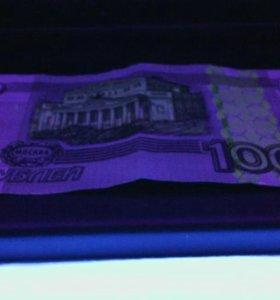 Детектор банкнот и документов