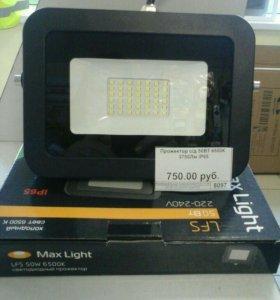 Прожектор MaxLight 50 Вт 6500К IP65