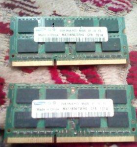 2 оперативки на 2GB