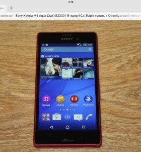 """""""Sony Xperia M4 Aqua Dual (E2333)""""8-ядер/4G/13Mpix"""