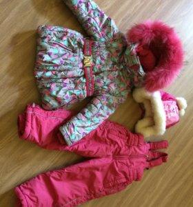 Зимний костюм (Детский)