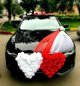 Свадебное украшение на машину, прокат