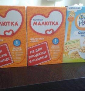 Молочная смесь Малютка и овсяная каша Фрутоняня