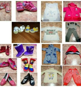 Обувь 20-30размер