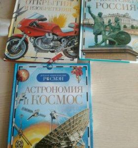 Книги от Росмен
