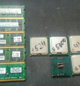 Процессора + память