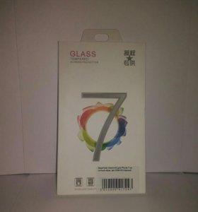 Защитное стекло IPhone 7 4D