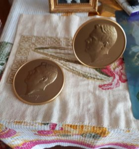 Две памятные медали Гагарин