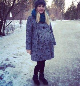 Пальто для беременной.