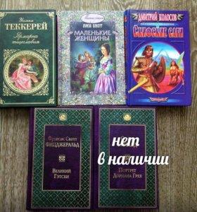 Новые книги от 150 рублей (см. описание)