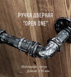 Ручка дверная  «Open One» в стиле лофт