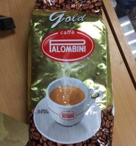Продам вкуснейший кофе Palombini gold