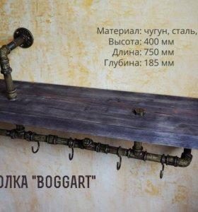 Полка «Boggart» в стиле лофт