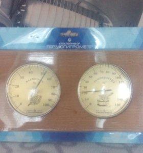 Термогидрометр