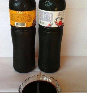 Сироп бузины (черной)