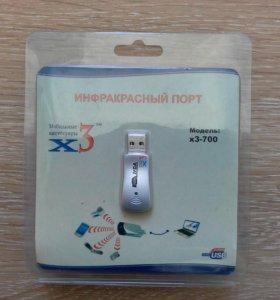 инфракрасный порт USB