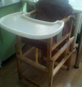 Кормильный стул