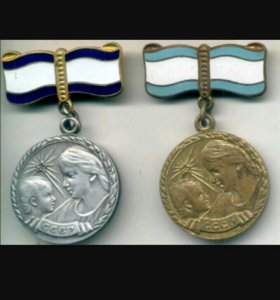 Медали материнства