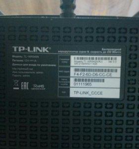 Wi-fi роутер с усилителем раздачи интернета.