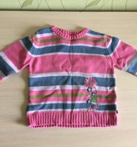 Джемпер нарядный с вышивкой