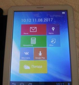 Электронная книга на андройде с цветным экраном
