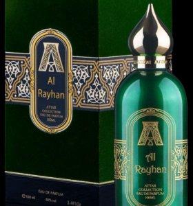 Attar Collection Al Rayhan edp 100 ml