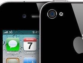 Замена камеры iPhone 4/4s