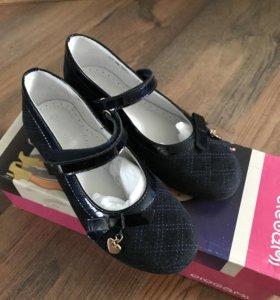 Туфли для девочек 32р.