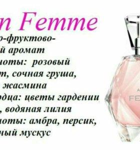 Avon Famme