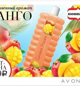 """Пена для ванн """"Сочное манго"""""""