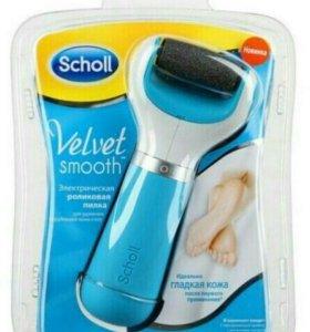 Новое SCholl пилка