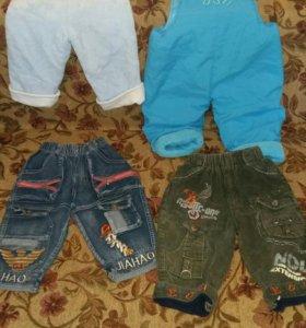 Джинсы,штаны и комбинезон