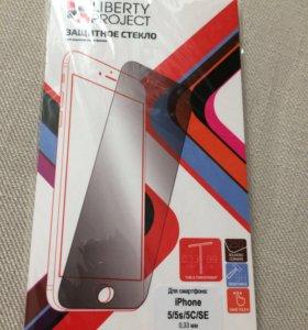 Защитное стекло на iPhone 5s