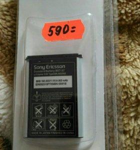 Аккумуляторная батарея для SonyEricsson