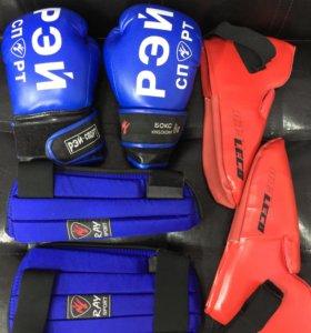 Защиты для боксов