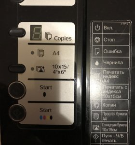 Принтер новый продаю то что хочу другой