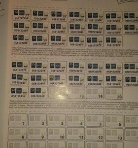 Буклет с наклейками