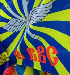 Флаги ВВС