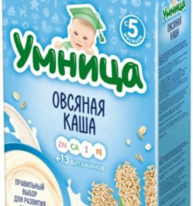 """Молочная каша """"Умница"""""""